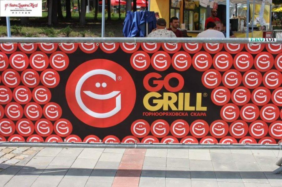Състезанието по скоростно хапване на кебапчета GO GRILL има победител и в Стара Загора